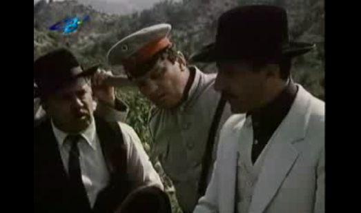 снимка 5 Бон шанс, инспекторе