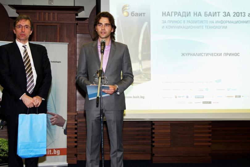 Неделя Х 3 с награда от БАИТ