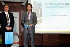 Боян Бенев и Петър Иванов 2