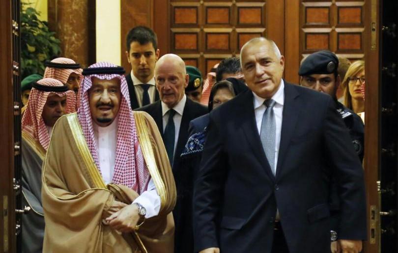 България и Саудитска Арабия - къде се пресича интересът?