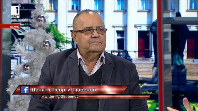 Божидар Димитров: Здравната ни реформа е тотално сбъркана