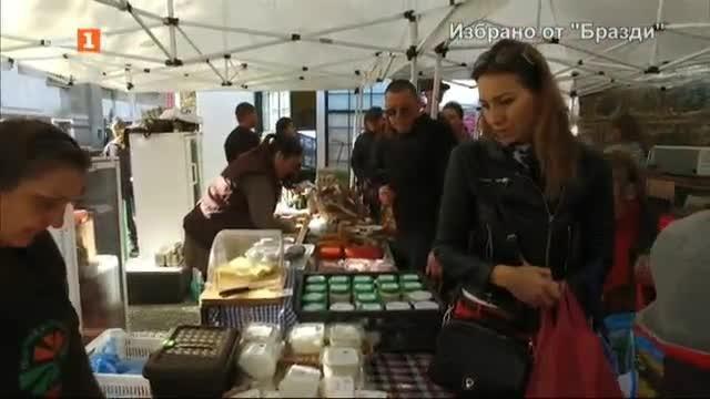 Избрано от Бразди: Фермерските пазари