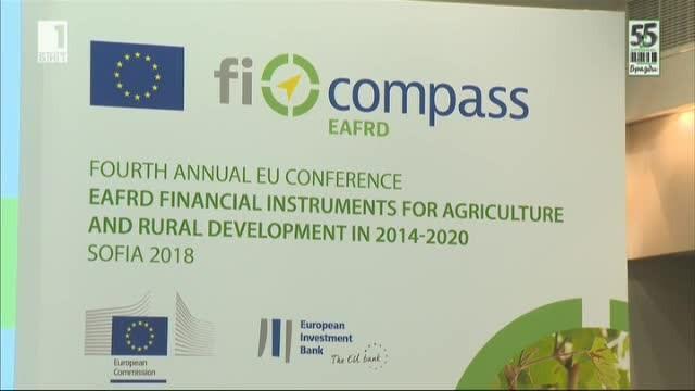 Селскостопанската политика на ЕС в програмния период след 2020
