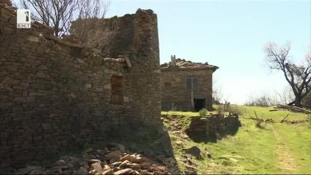 Живот като на кино - състоянието на две гранични български села