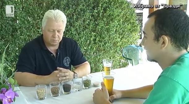 Що е то домашен пивовар - в Избрано от Бразди
