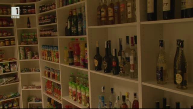 Български продукти на испанския пазар