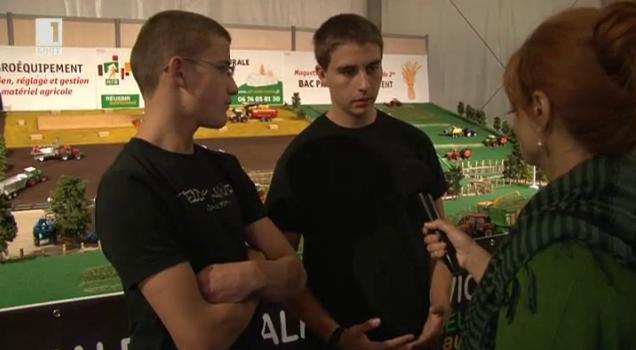 Аграрното обучение във Франция