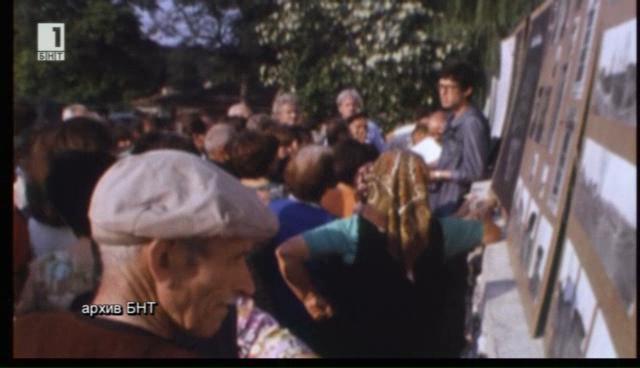 """Странджа-Сакар – """"Републиката на младостта"""" 33 години по-късно"""