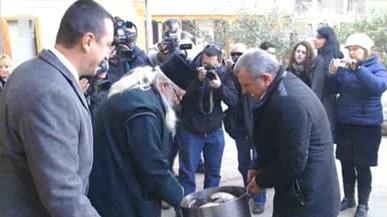 Министерство дари риба на дома в Нови хан