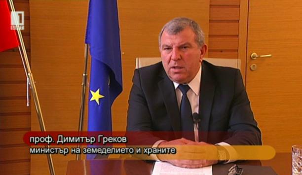 Министър Димитър Греков за европейските субсидии и българските фермери
