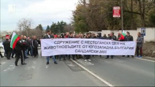 Протест на земеделци