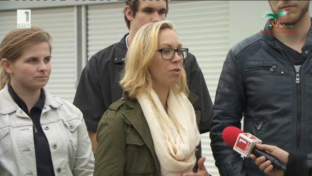 Защо беше интересно и на група американски студенти в България?