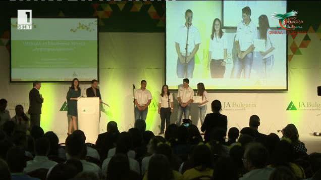 Докъде стигат идеите на българските ученици за иновации в агробизнеса