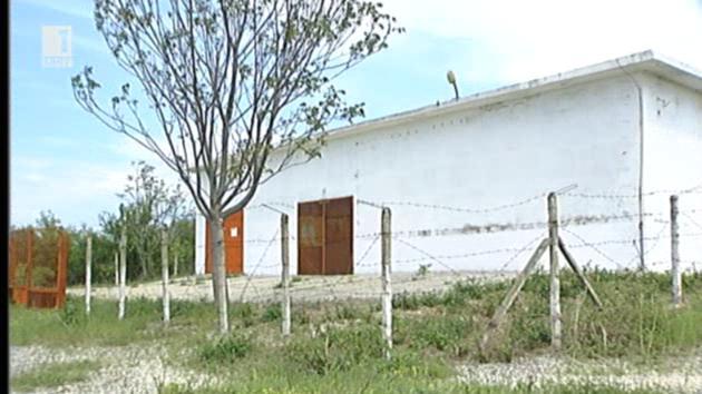 Кога ще бъде обезвредена екологичната бомба от пестициди в село Карлуково