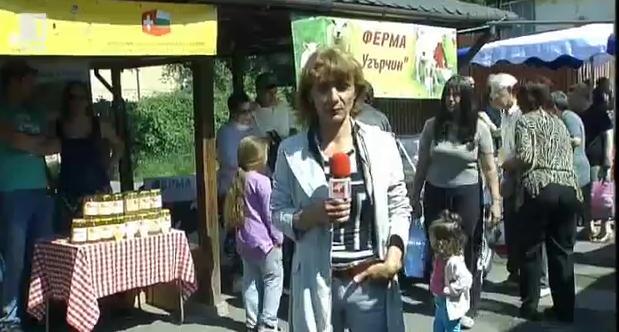 Още един софийски пазар с щандове за директни фермерски продажби