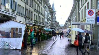 Фермерският пазар в Берн