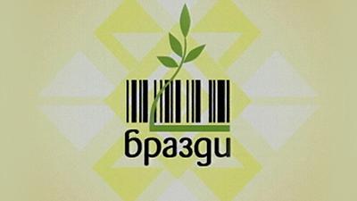 Да защитим българския вкус