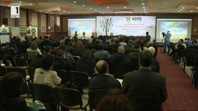 Пета Национална среща на земеделските производители в Златни пясъци