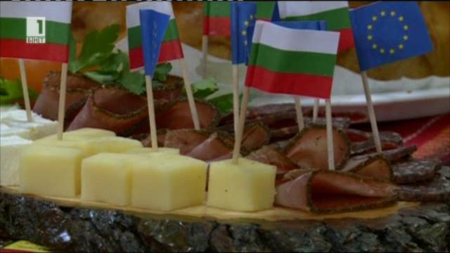 Запазена българска марка на европейския пазар
