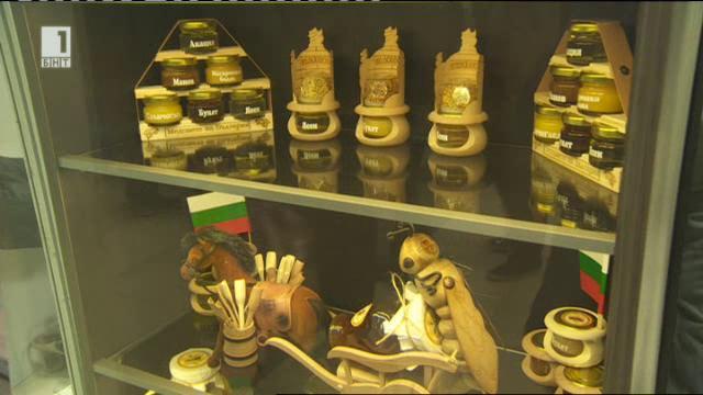 Четиринайстото Национално изложение на пчеларите в гр. Плевен
