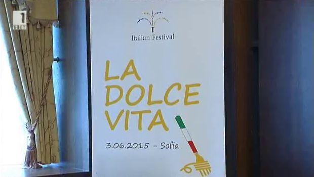 """""""Долче вита"""" – италианско изложение на храни, зехтин и вино"""