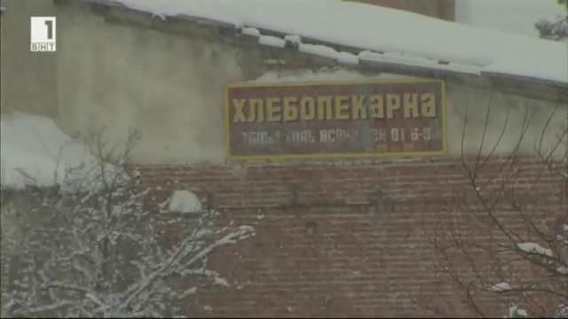 """Има ли развитие казусът """"Стоян Ваклинов от село Хаджиево, общ. Пазарджик"""""""