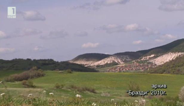 Каква е българската дефиниция за малка ферма