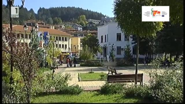 Европа инвестира в селските райони: Град Трън