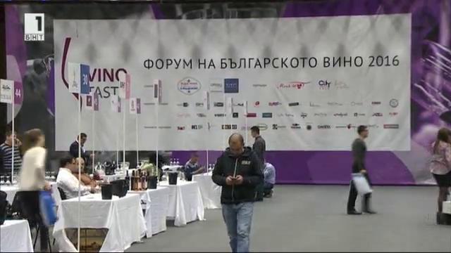 Най-голямото изложение на българско вино