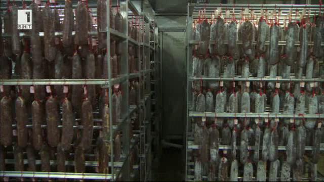 Как работи едно бутиково предприятие за производство на колбаси?