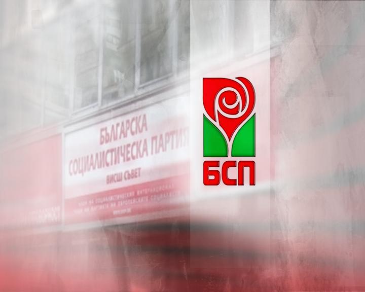 Думата на опозицията - председателят на БСП Корнелия Нинова