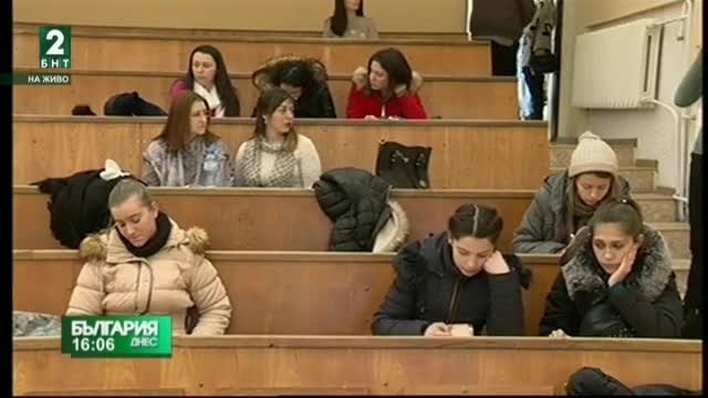 Факултетът по фармация към Медицинския университет във Варна на 10 години
