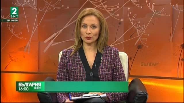България днес, 02.04.2018 - излъчване от Благоевград