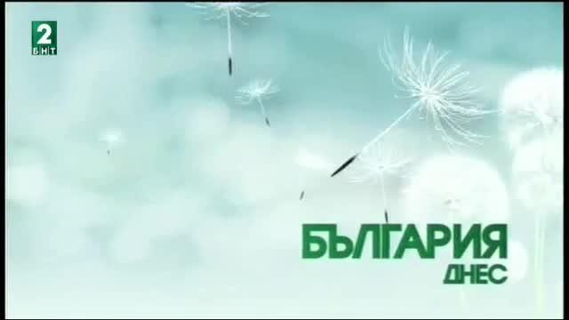 България днес – 2.11.2017 – излъчване от Пловдив