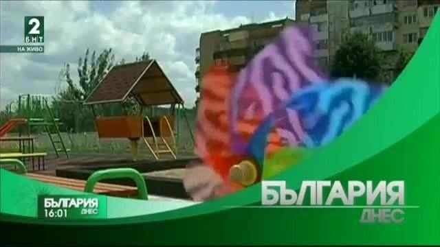 Онкоболницата в Благоевград ще получи еднократна финансова помощ