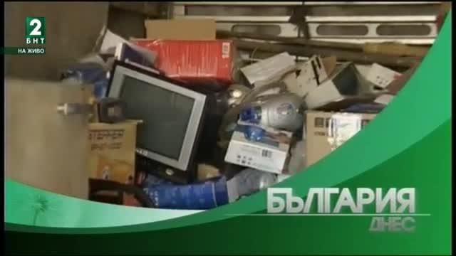 България днес, 06.04.2018 - излъчване от Пловдив
