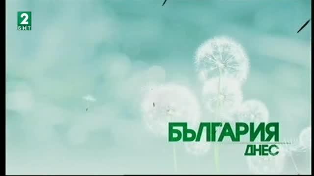България днес – 7.11.2017 – излъчване от Варна