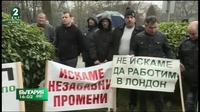 България днес, 8.03.2018 - излъчване от Пловдив