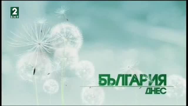 България днес – 08.06.2017 – излъчване от Пловдив