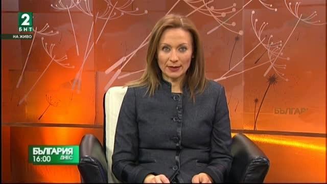България днес, 12.02.2018 - излъчване от Благоевград