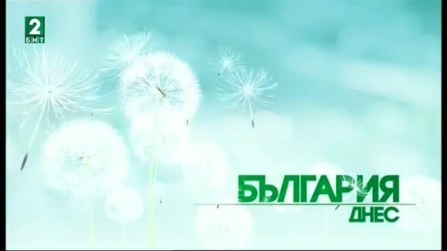 Габрово отбелязва своя празник