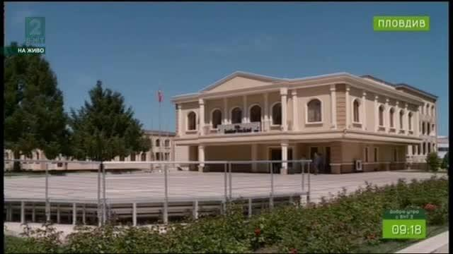 Общи действия на Пловдив и Одрин в областта на културата и туризма