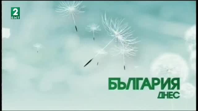 България днес – 18.05.2017 – излъчване от Пловдив