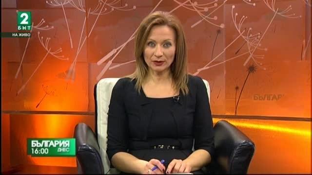 България днес, 19.02.2018 - излъчване от Благоевград