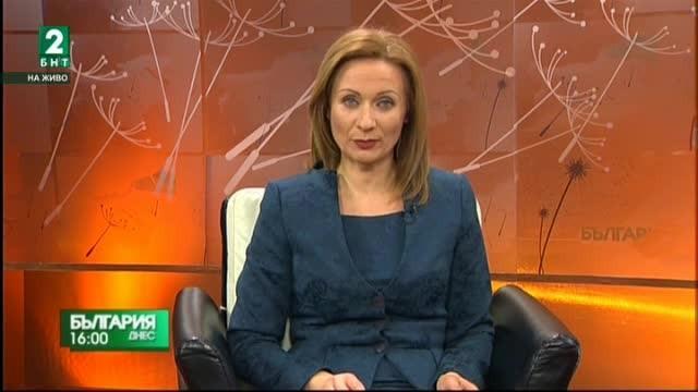 България днес, 19.03.2018 - излъчване от Благоевград