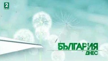 България днес – 25.05.2017 – излъчване от Пловдив
