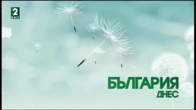 България днес – 23.06.2017 – излъчване от Пловдив