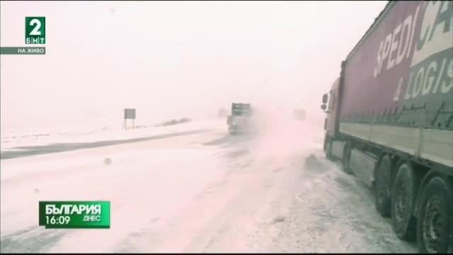 България днес, 26.02.2018 - излъчване от Благоевград