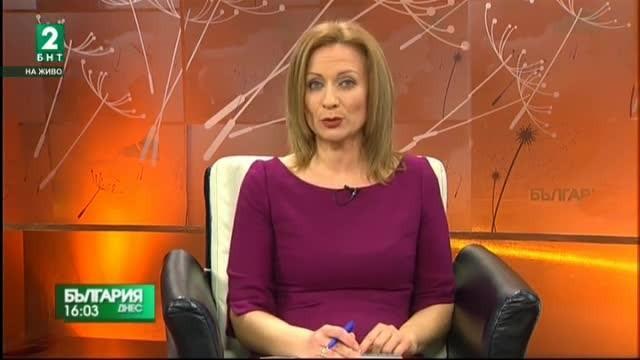 България днес, 26.03.2018 - излъчване от Благоевград