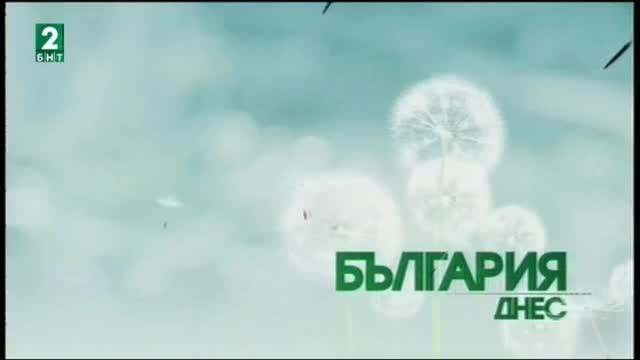 България днес – 26.05.2017 – излъчване от Пловдив